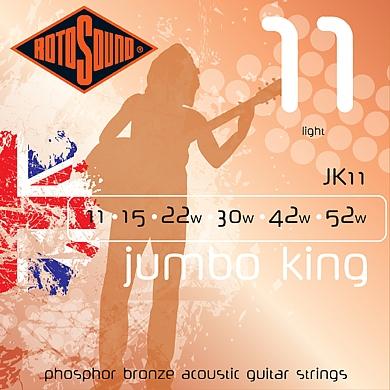 JK11 Jumbo King Light